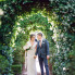 Holly Beretto: Houston couple's romance blooms in enchanted River Oaks garden wedding