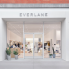 Katie Friel: Trendy online retailer picks iconic Austin lane for first Texas location