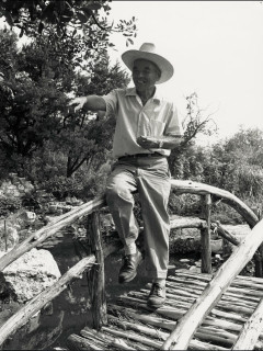 Austin History Center presents The Taniguchis and Texas: Austin's Japanese American History
