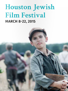 11th Annual Houston Jewish Film Festival