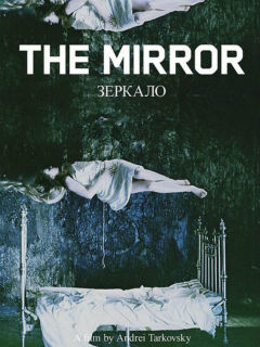 Austin Film Society presents <i>The Mirror</i>