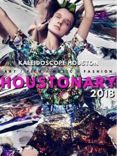 Houstonary 2018
