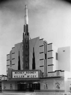 News_Tower Theater_Hollywood Video