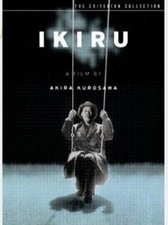 News_Joel Luks_Akira Kurosawa_Ikiru_movie_movie poster