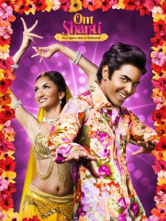 <i>Samskriti Bollywood Blast</i>