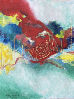 Giddens Gallery of Fine Art in Grapevine presents Betty Grummer: Exploring the Flexibility of Boundaries
