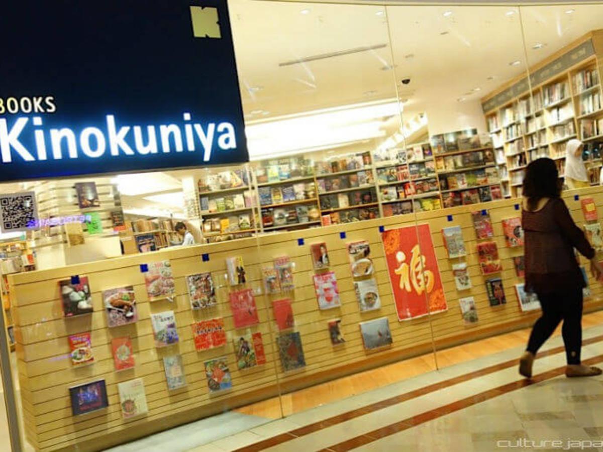 Kinokuniya bookstore, books