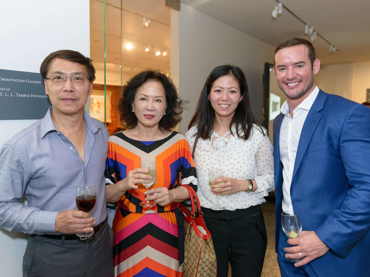 The Sophie Party, 7/16, George Lee, Serena Yu, Catherine Lee, Jacob Sudhoff