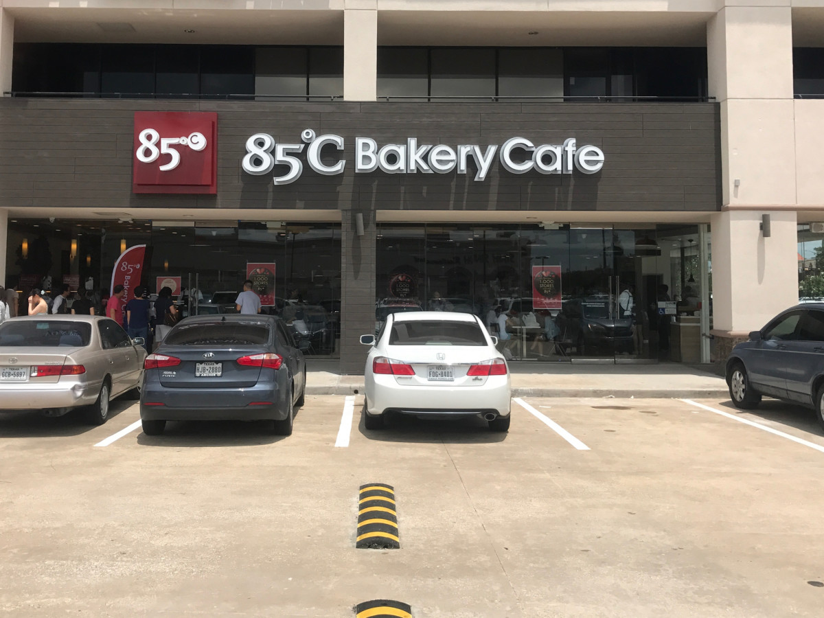 85C Bakery Cafe Houston exterior
