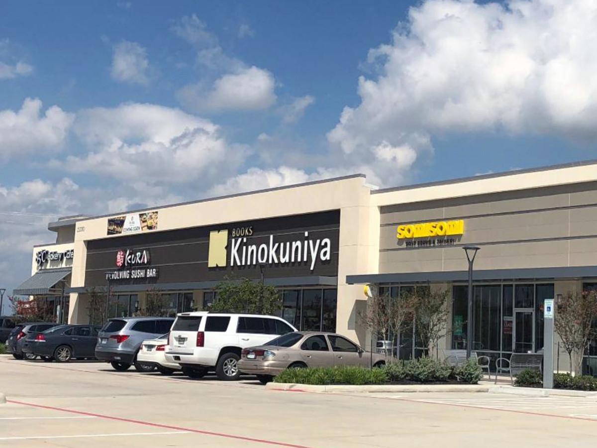 Kinokuniya Katy Grand exterior