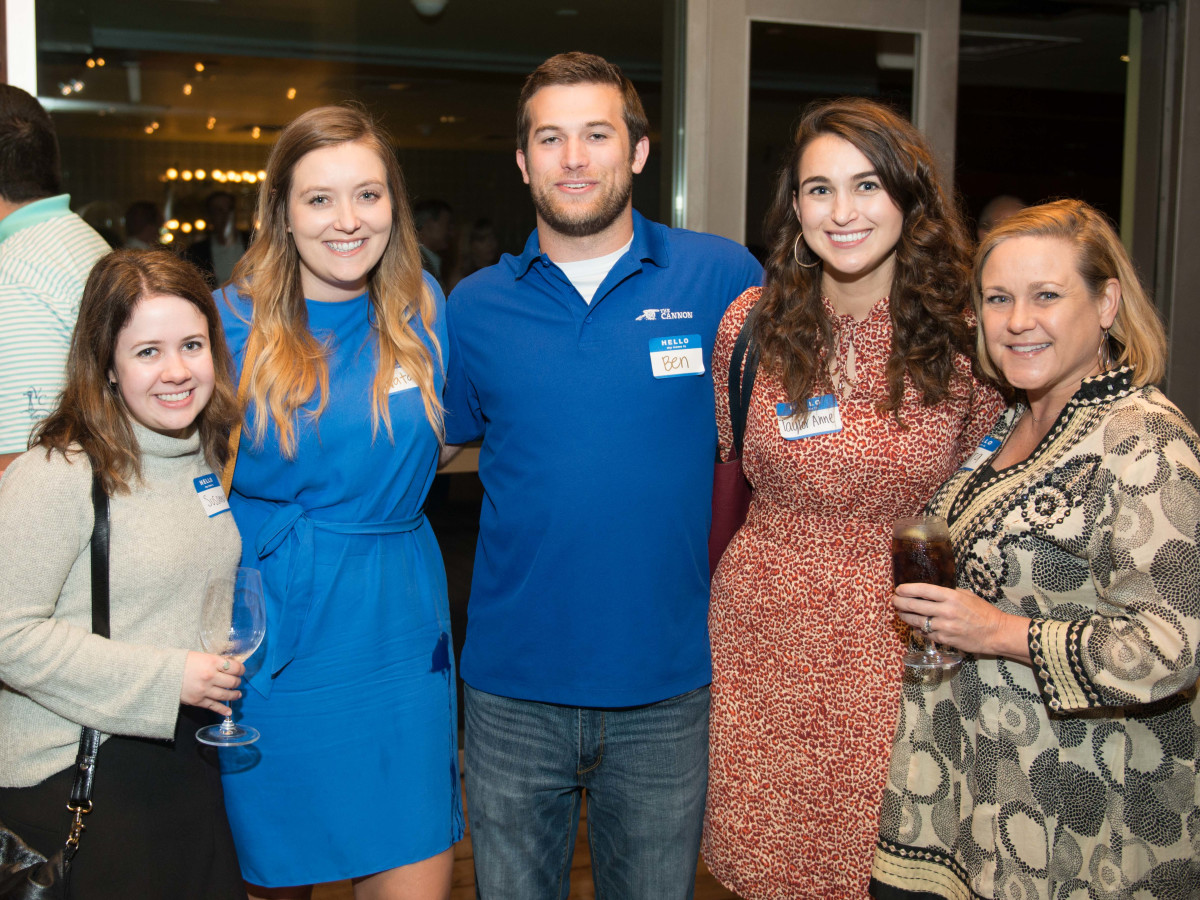 Automotive Map launch party 2019 Savannah Evans, Natalie Harms, Ben Griffin, Taylor Anne Adams, and Laura Beavers