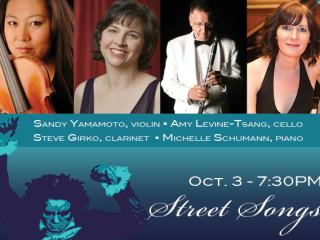 Austin Chamber Music Center presents Street Songs