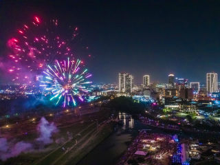Trinity River Vision Authority presents Fort Worth's Fourth
