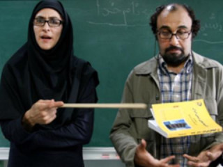 Iranian Film Festival 2013: No Entry for Men