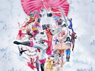 Ballet Austin - The Nutcracker - December 2014