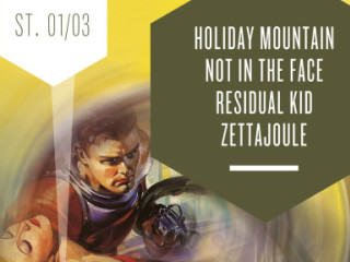 Austin Free Week_Holy Mountain_Holiday Mountain_poster CROPPED_2015