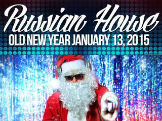 Old New Year Disco Party_Russian House_January 2015