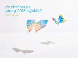 Sustainable Food Center Chef Series_Sway_April 2015