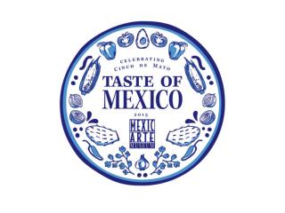 Taste of Mexico_Mexic-Arte Museum_2015