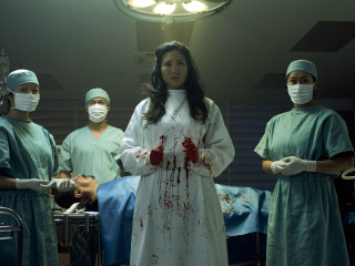 Scene from Do No Harm