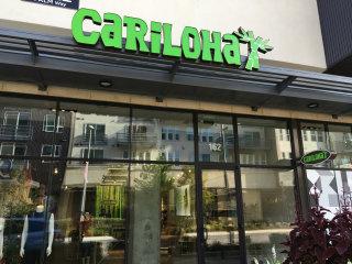 Carilohs 1