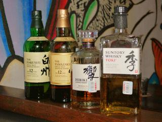 Suntory Whisky Tasting