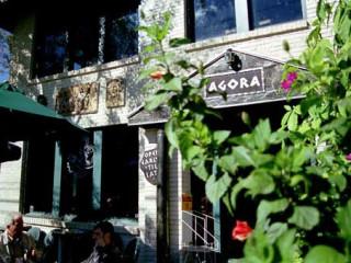 Places-Drinks-Agora