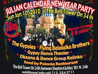 News_David Theis_Julian Calendar New Year Eve Party_poster