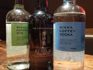 Japanese Gin and Vodka dinner