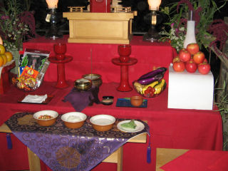 Seijiki Ceremony & Reception Fundraiser