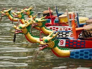 Annual Dragon Boat Race