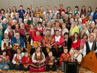 Festival of Russian Music