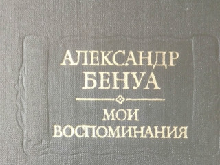 Russian Cultural Center 9th Annual Book Fair