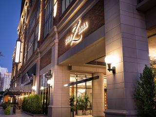 Hotel Zaza Austin S 2020 Nye Soiree Event Culturemap Austin