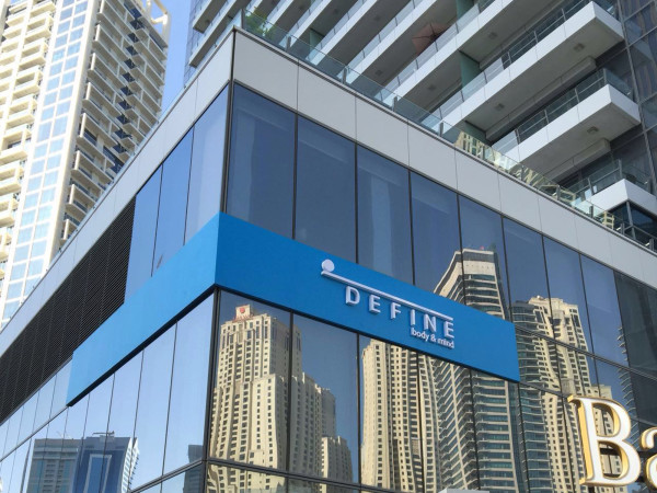 Define exercise studio in Dubai