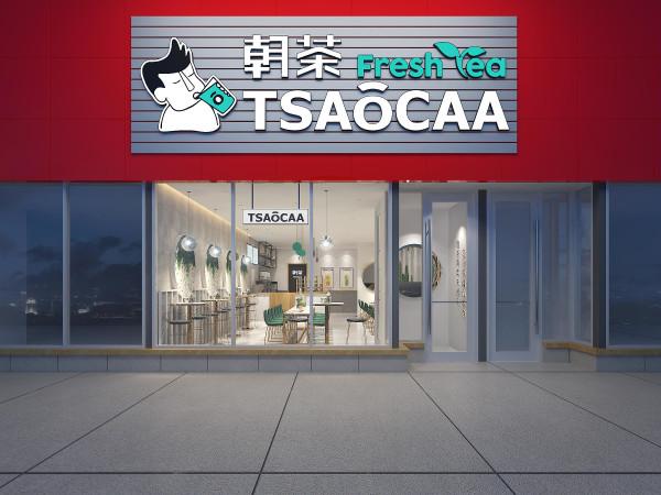 Tsaocaa