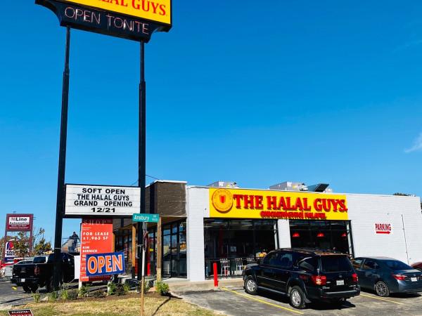 Halal Guys Garden Oaks interior