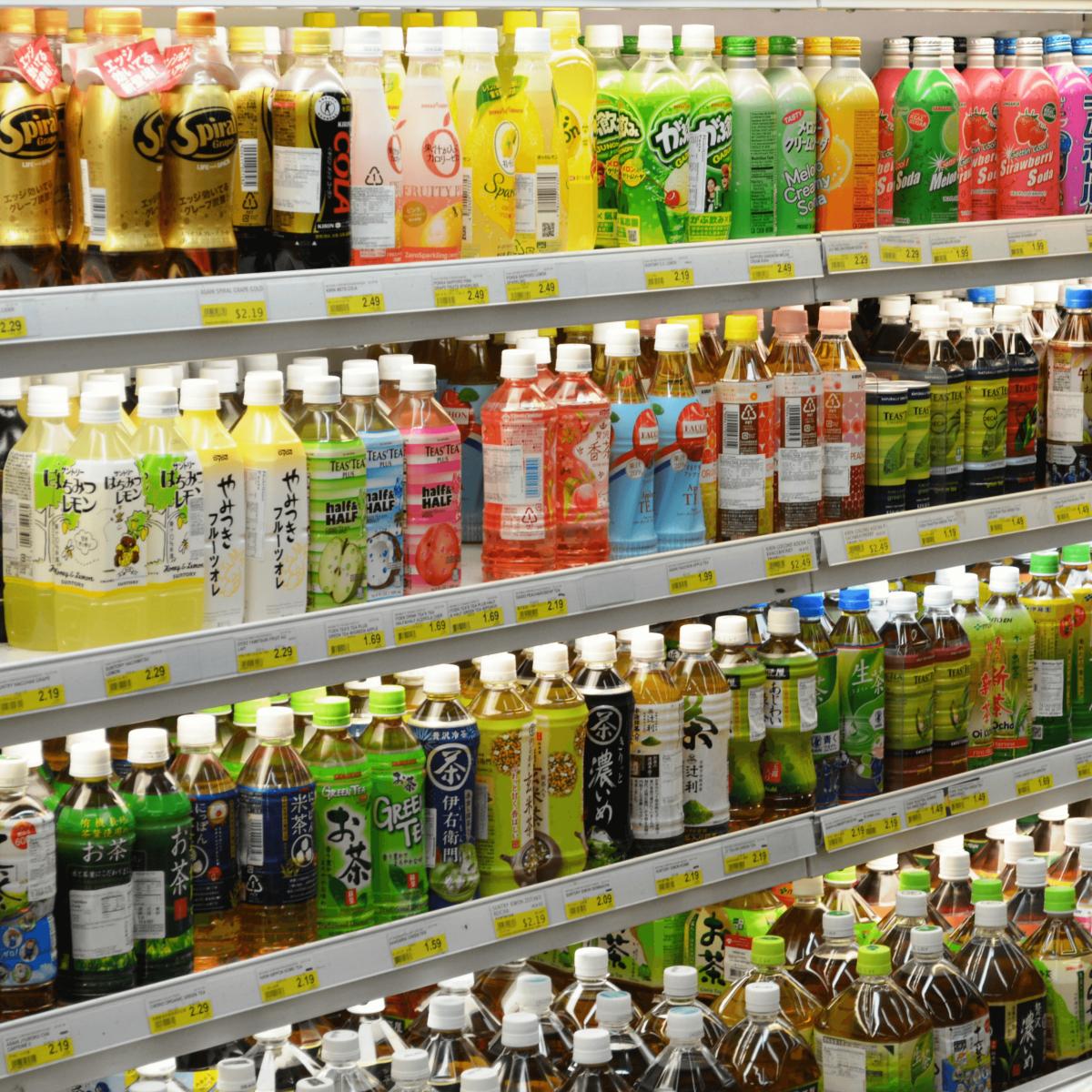 Mitsuwa Marketplace