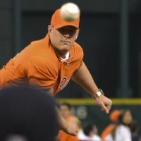 Astros opener J.J. Watt first pitch