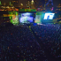 : SXSW's free outdoor concert series returns to Auditorium Shores with hot acts