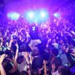 Houston, Playboy and Tao Super Bowl Party, Jan 2017, Recording artist Flo Rida