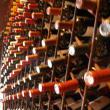 Tierra del Fuego Guaynabo Puerto Rico wine bottles