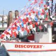 Buffalo Bayou Shrimp Festival