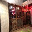 Alley Kat Bar & Lounge