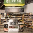 Central Market Houston Olive Oil bar