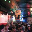 Harvey fundraiser New York, Avenida Cantina, crowd