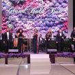 MFAH Grand Gala band Password