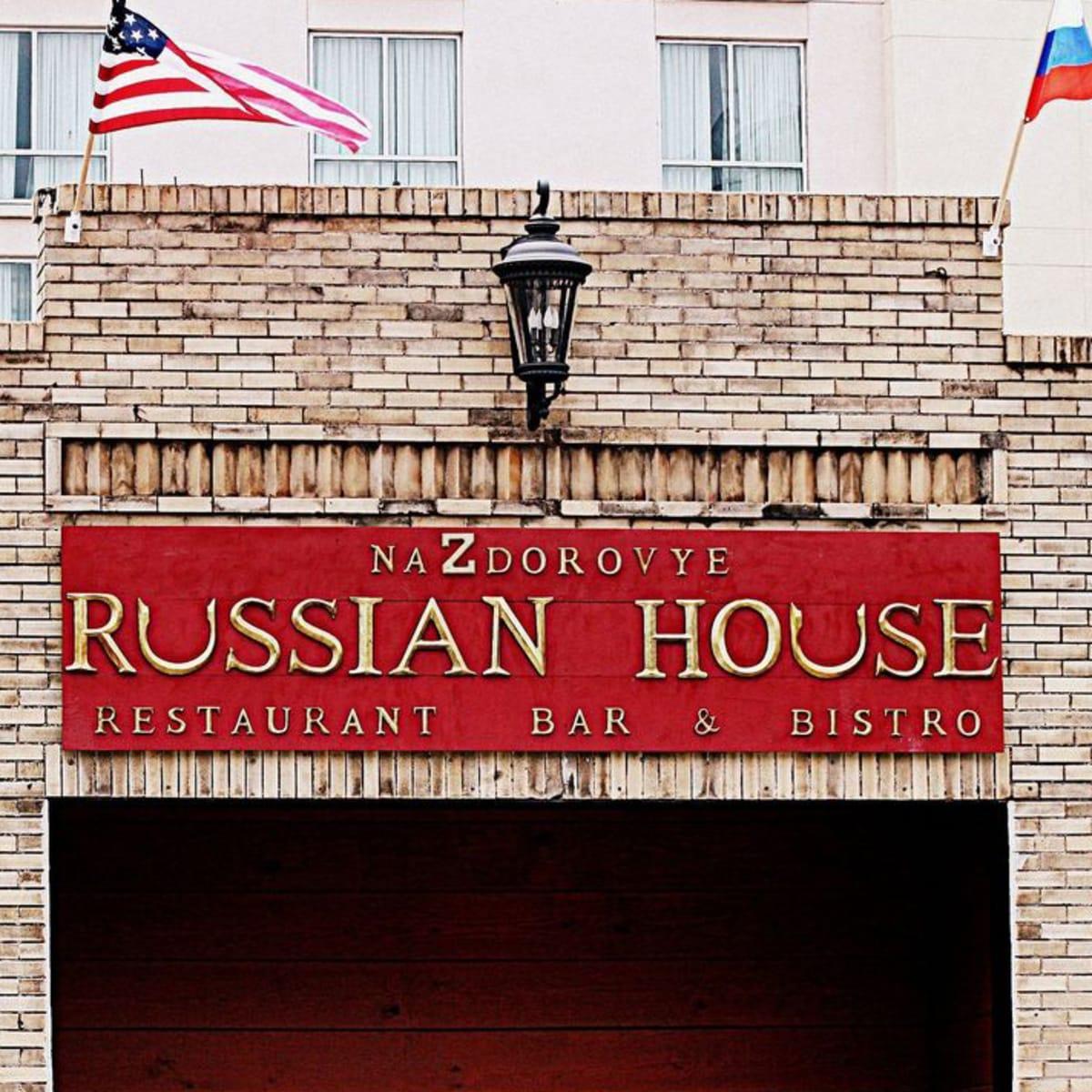 Austin Photo Set: News_Samantha_the russian house_dec 2012_11