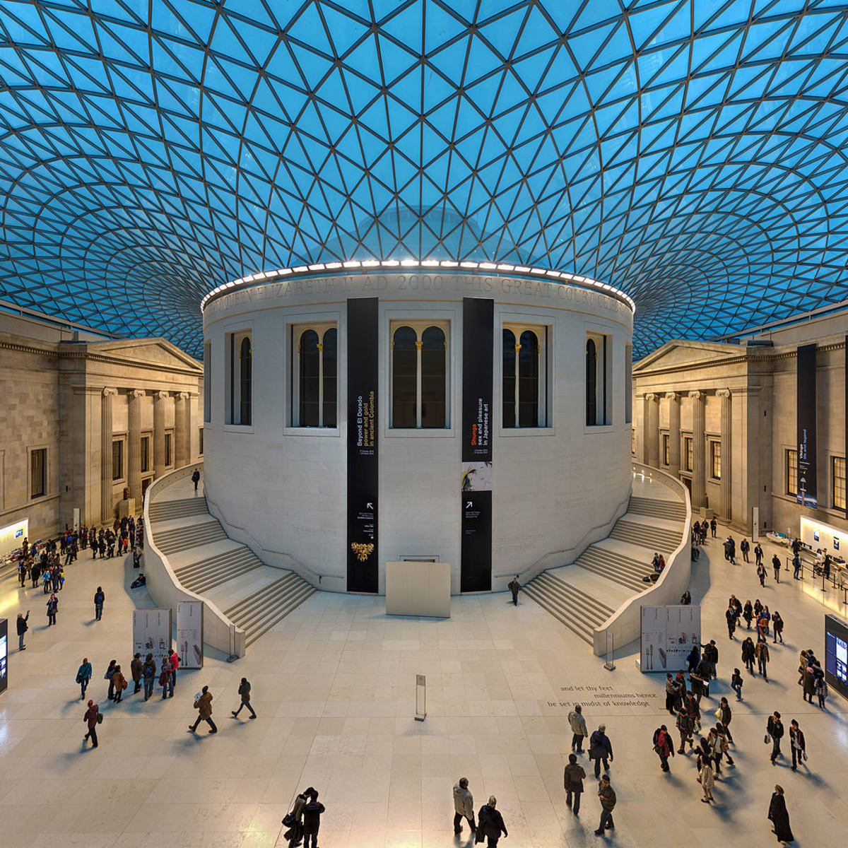 Great Court in the British Museum London
