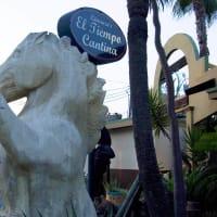 Places-Eat-El Tiempo Cantina-Richmond-horse sculpture-exterior-1